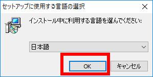 EaseUS PM install2