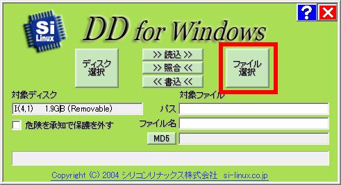 DDWin1
