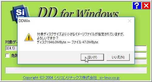 DDWin4