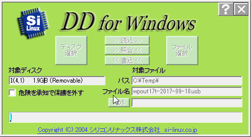 DDWin5