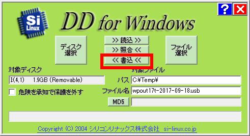 DDWin3
