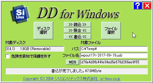 DDWin6