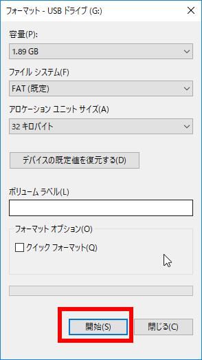 フォーマット2